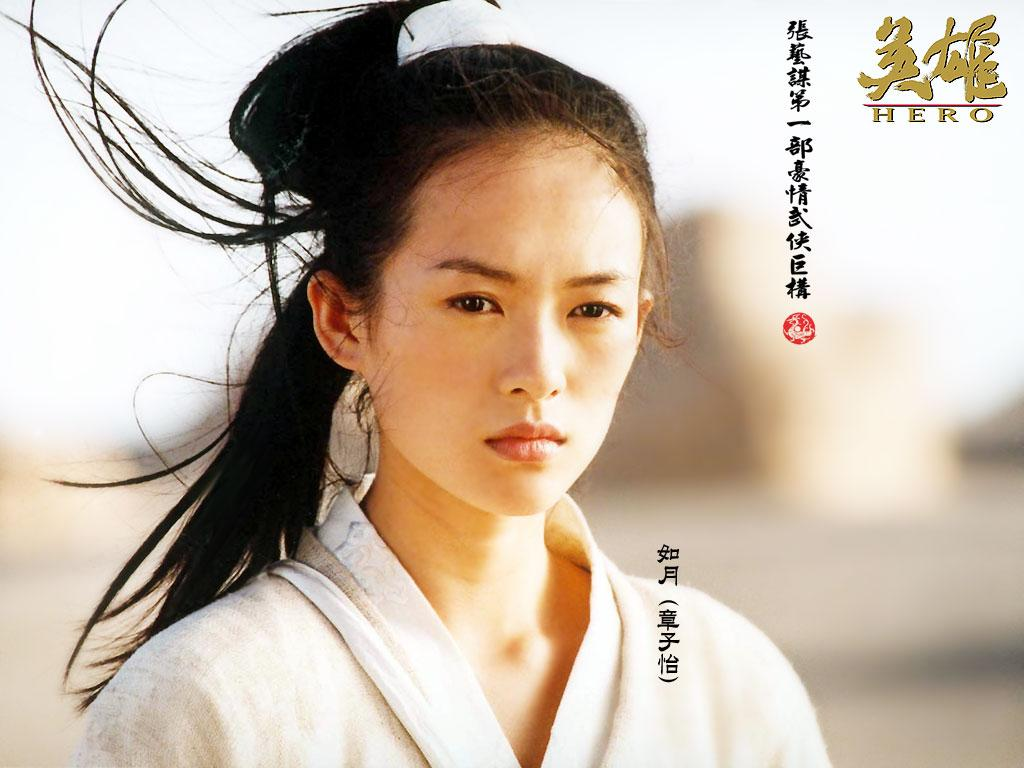 Zhang Ziyi - Wallpaper Gallery